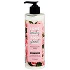 Delicious Glow Body Lotion