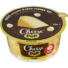 TINE Cheesepop Gouda